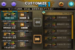 battlecityblitz.jpg