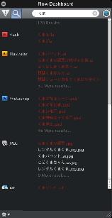 gflow03.jpg