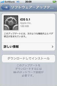 ios51b.jpg