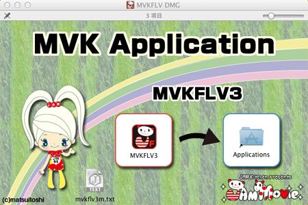 mvkflv3mdmg.jpg