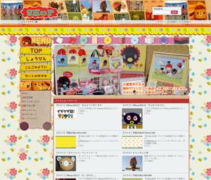 shop000.jpg
