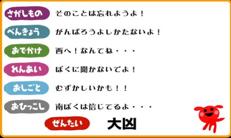 usaura100103.jpg